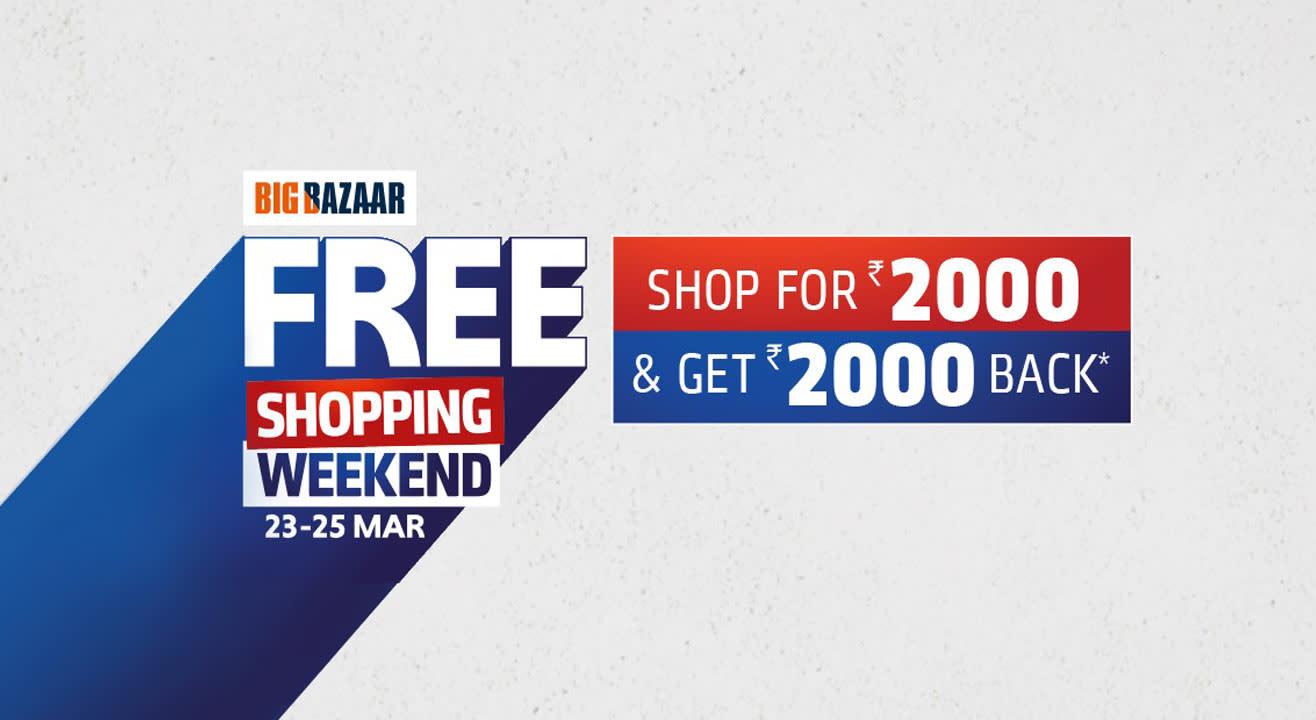 Big bazaar online shopping gurgaon
