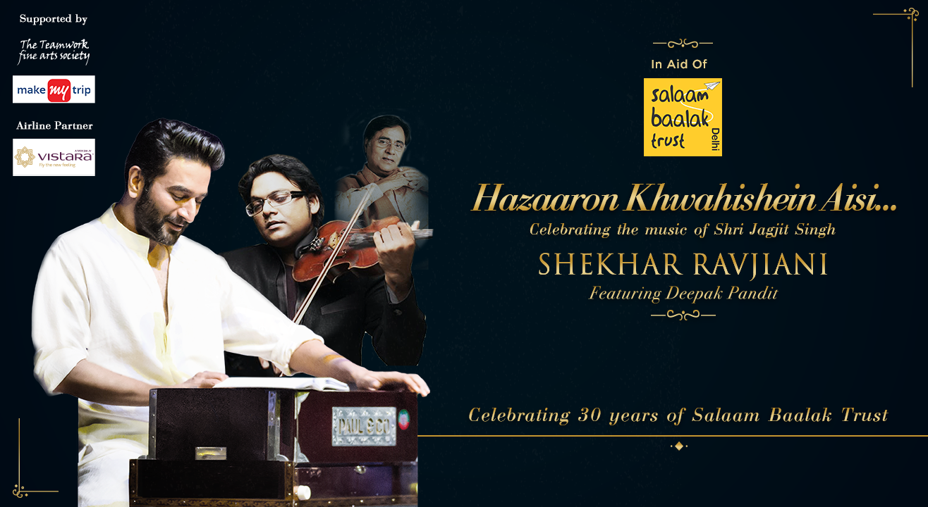 background-image-sbt-presents-hazaron-khwaishein-aisi-supported-by-teamwork-fine-arts-society-december13-2018-times-prime
