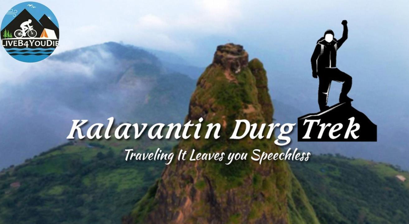 background-image-blurred-monsoon-thrilling-trek-to-kalavantin-2019-times-prime