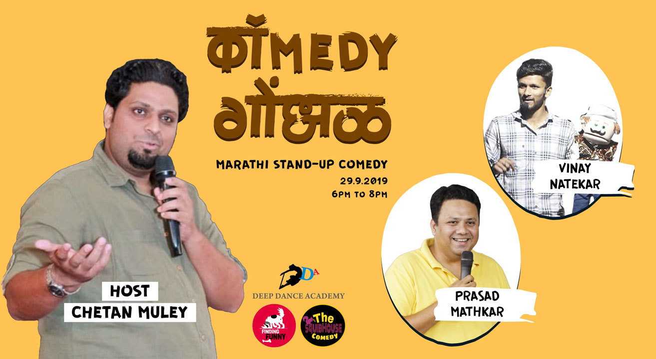 Book Comedy Gondhal A Marathi Stand Up Comedy Show
