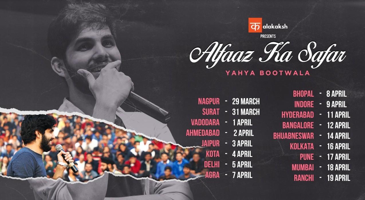 background-image-blurred-alfaaz-ka-safar-yahya-bootwala-apr11-2020-times-prime