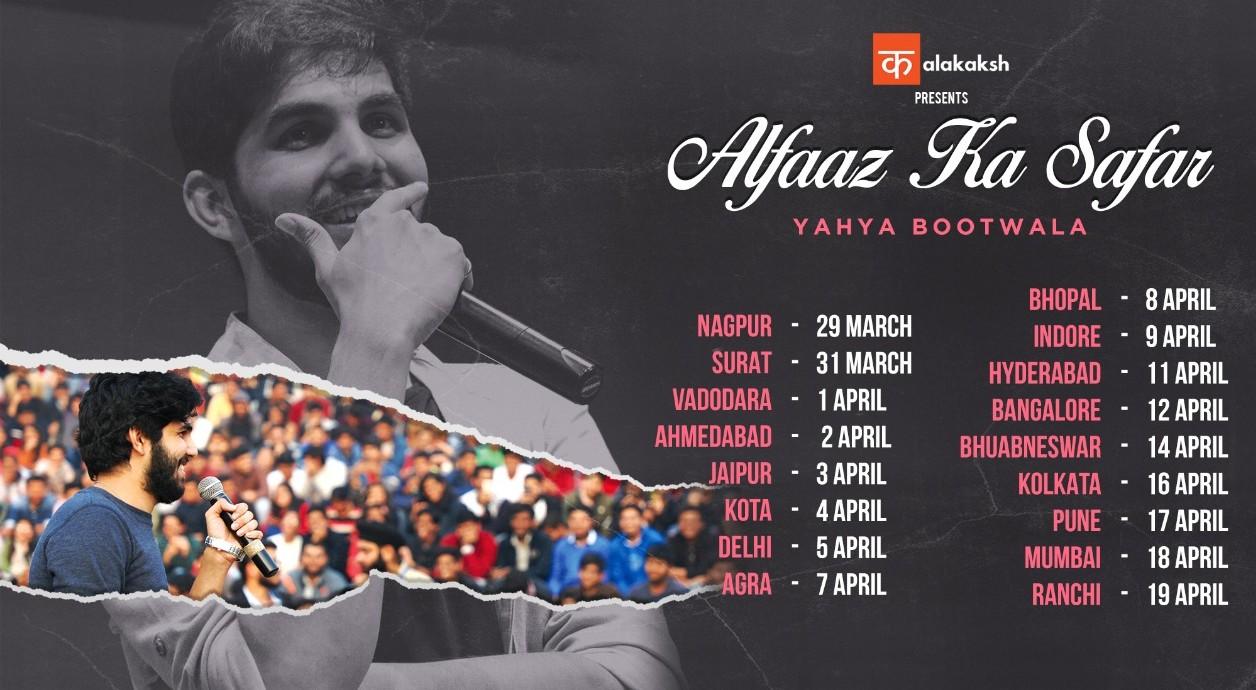 Alfaaz Ka Safar Yahya Bootwala